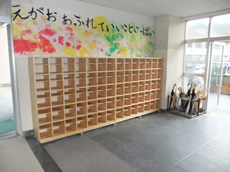 小学校下足棚設置